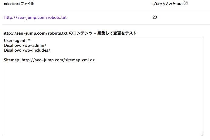 スクリーンショット 2014-02-25 2.06.54