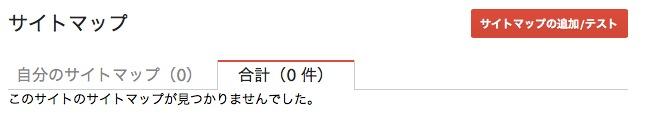スクリーンショット 2014-01-01 19.31.25