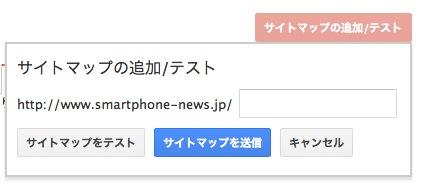 スクリーンショット 2014-01-01 19.31.46