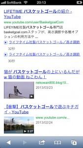 Google 動画検索