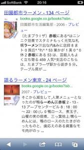 Google 書籍