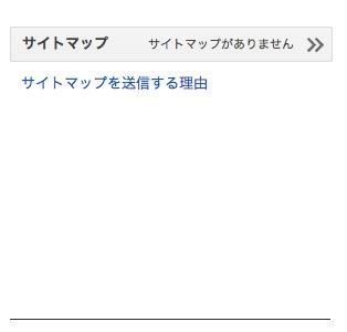 スクリーンショット 2014-01-01 19.30.58