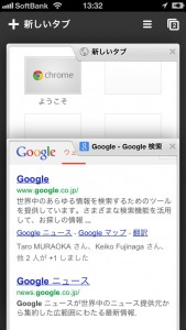 google-search-ios-app-4
