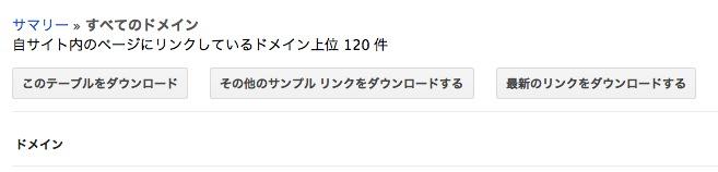 スクリーンショット 2014-01-02 9.02.15