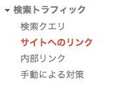 スクリーンショット 2014-01-02 9.01.58