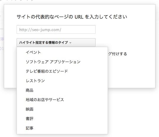 スクリーンショット 2014-02-08 21.23.51