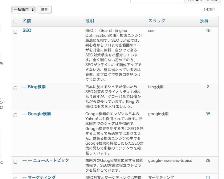 スクリーンショット 2013-07-04 19.31.42