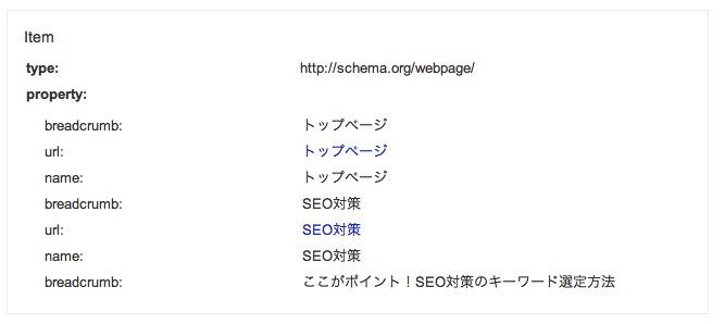 スクリーンショット 2013-07-04 23.49.09