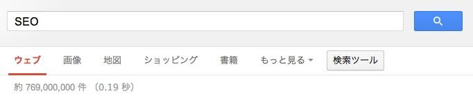スクリーンショット 2013-07-17 19.35.43