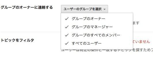 スクリーンショット 2013-07-11 21.40.36