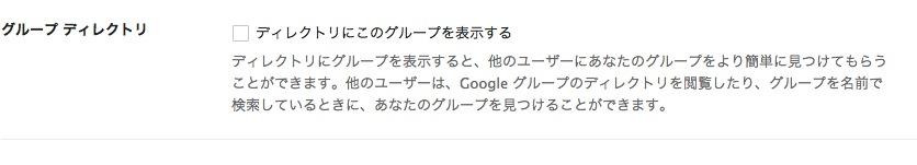 スクリーンショット 2013-07-11 21.41.18