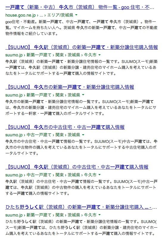 スクリーンショット 2013-08-22 0.40.32