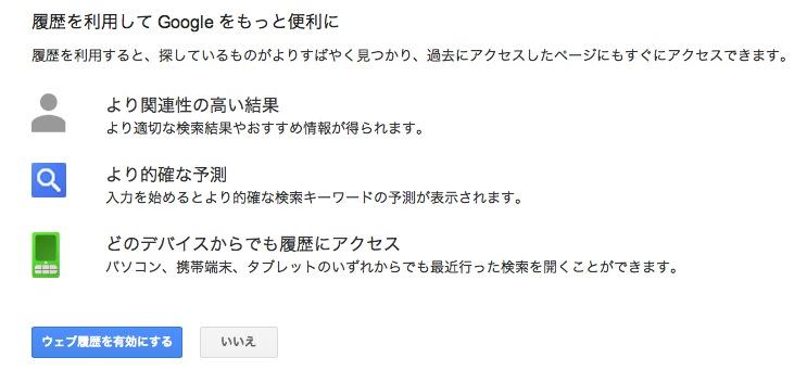 スクリーンショット 2013-09-09 21.32.36