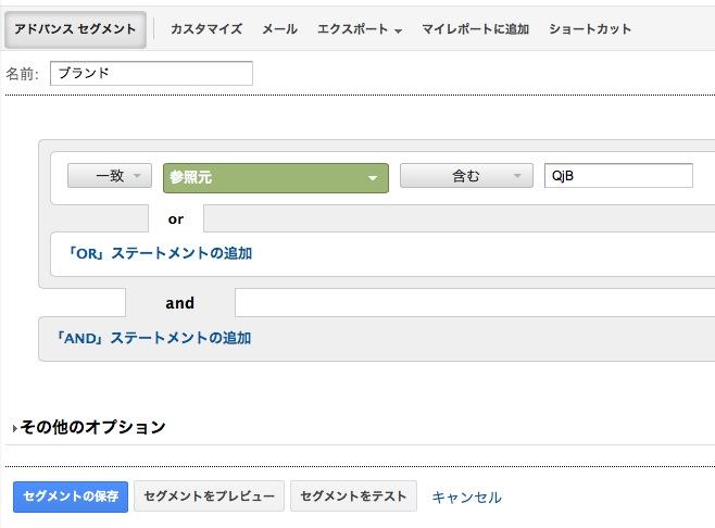 スクリーンショット 2013-09-03 22.01.26
