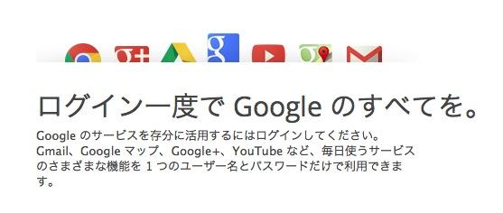 スクリーンショット 2013-09-09 21.32.02
