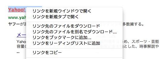 スクリーンショット 2013-09-04 0.02.12