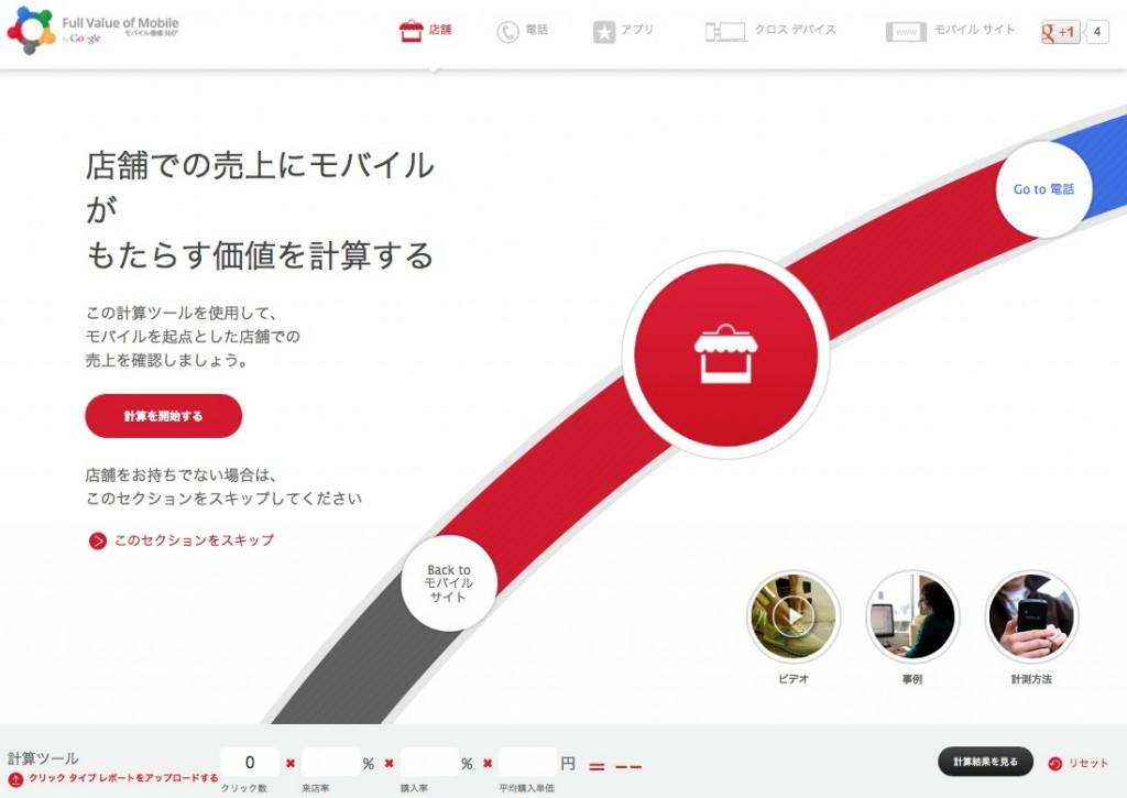 スクリーンショット 2013-09-16 12.48.35