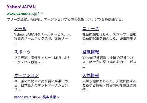 スクリーンショット 2013-09-03 23.52.28