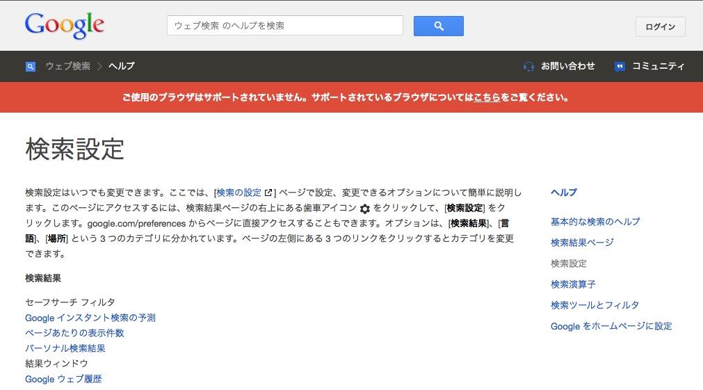 スクリーンショット 2013-09-12 0.17.41