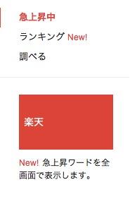 スクリーンショット 2013-10-02 22.36.02