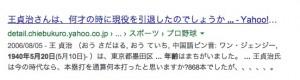 スクリーンショット 2013-10-14 21.51.55