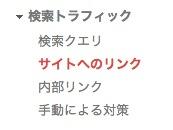 スクリーンショット 2013-10-20 20.44.20