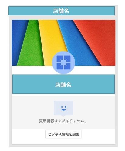 スクリーンショット 2013-10-31 20.38.42