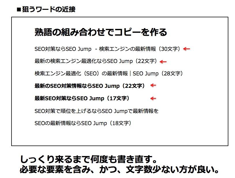 スクリーンショット 2013-10-21 21.11.48