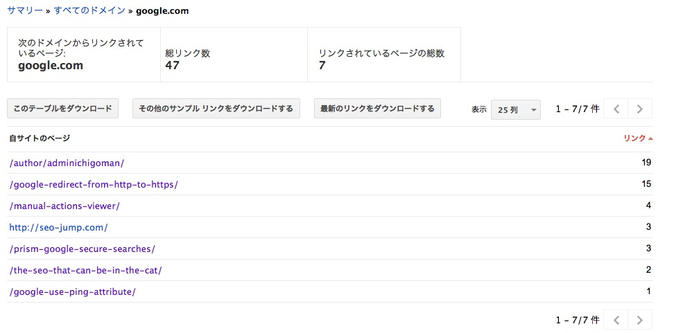 スクリーンショット 2013-10-20 20.00.28