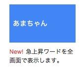 スクリーンショット 2013-10-02 22.35.51