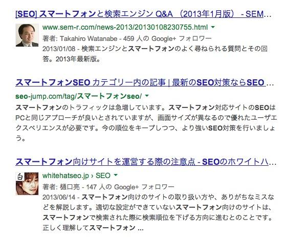 スクリーンショット 2013-11-02 20.05.56