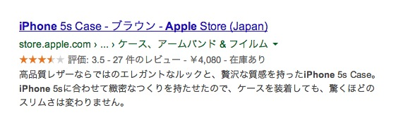 スクリーンショット 2013-11-22 20.38.37