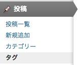 スクリーンショット 2013-11-03 19.44.05