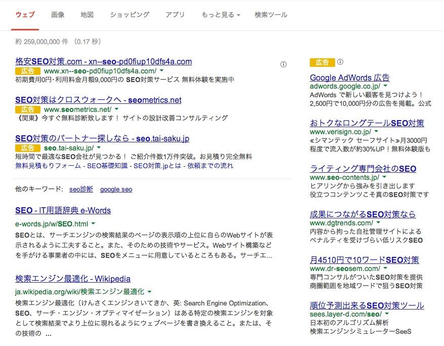 スクリーンショット 2013-11-16 16.03.03