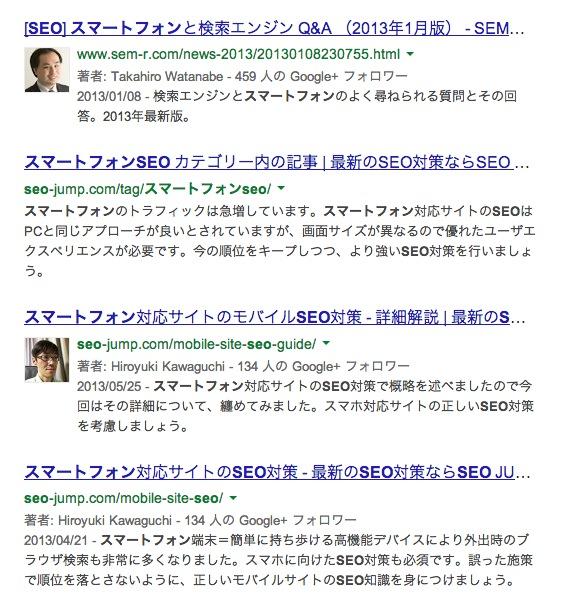 スクリーンショット 2013-11-02 20.04.39