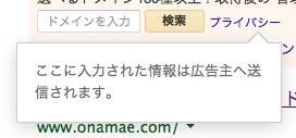 スクリーンショット 2013-12-07 20.08.36