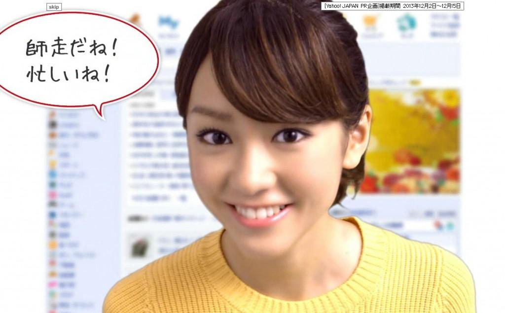 スクリーンショット 2013-12-09 20.34.41