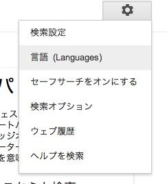 スクリーンショット 2013-12-10 19.57.33