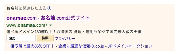 スクリーンショット 2013-12-07 18.17.04