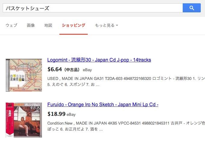 スクリーンショット 2014-01-22 1.49.09