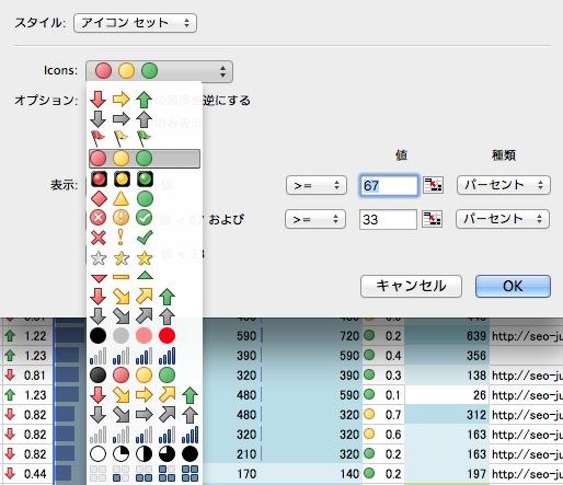 スクリーンショット 2014-01-05 12.46.02