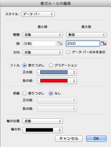 スクリーンショット 2014-01-04 23.08.45
