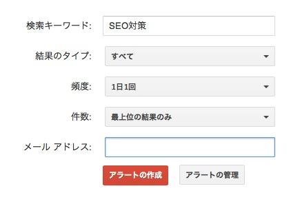 スクリーンショット 2014-01-18 17.40.32