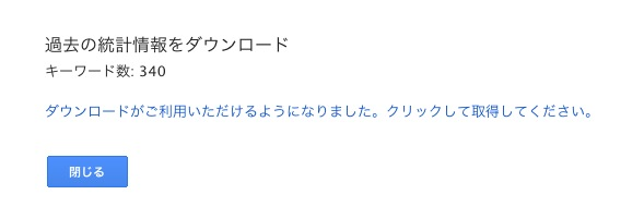 スクリーンショット 2013-12-31 12.56.54