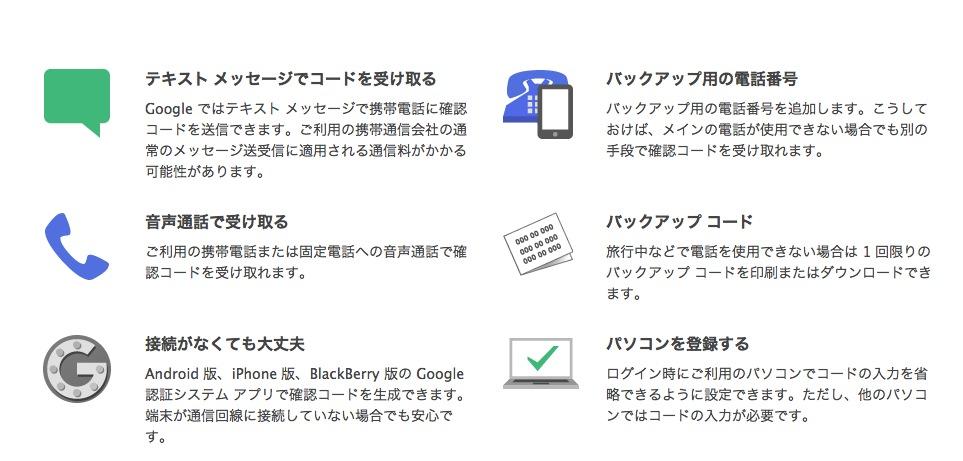 スクリーンショット 2014-01-30 21.50.23