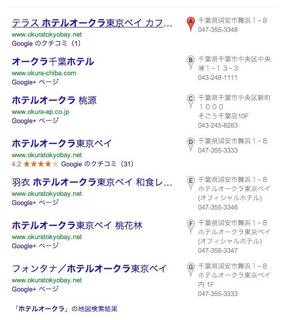 スクリーンショット 2014-01-27 22.24.55
