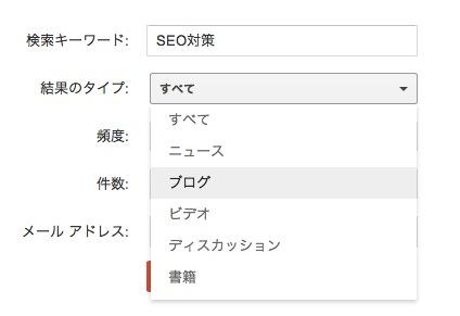 スクリーンショット 2014-01-18 17.40.05