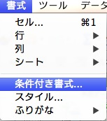 スクリーンショット 2014-01-05 12.44.23