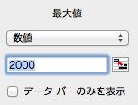 スクリーンショット 2014-01-05 12.46.21