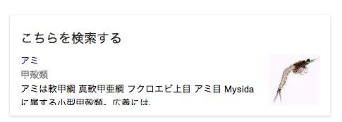 スクリーンショット 2014-02-09 21.09.00